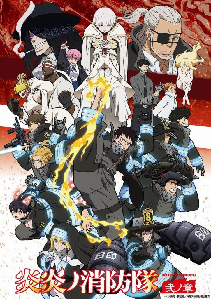Fire Force Visual