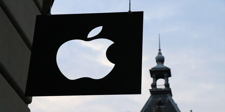 apple-logo-in-front-of-a-building